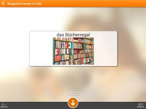 Bulgarisch lernen in 3 Minuten