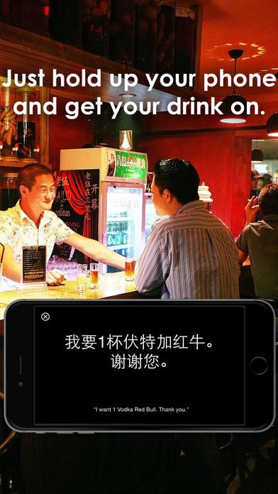 Drunken Chinese