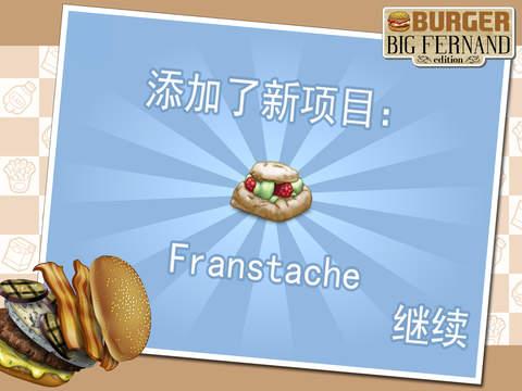 汉堡 - Big Fernand Edition