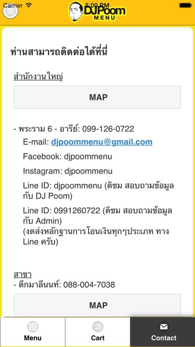 DJPoom