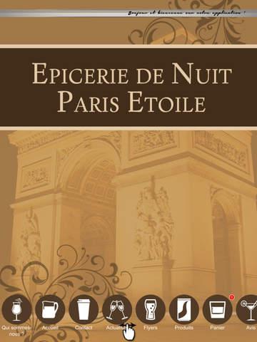 Epicerie de nuit Paris Etoile
