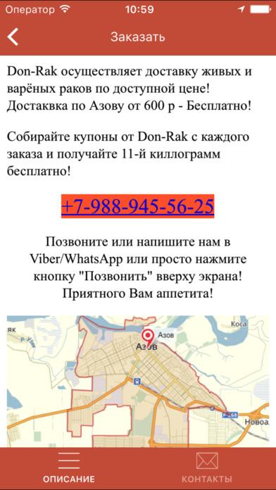 Don Rak