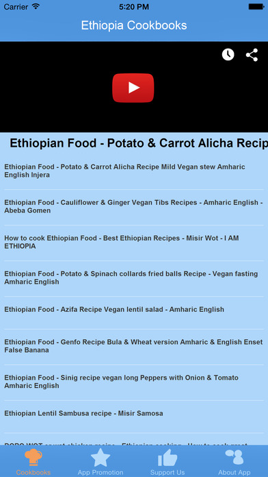 Ethiopia Cookbooks - Video Recipes