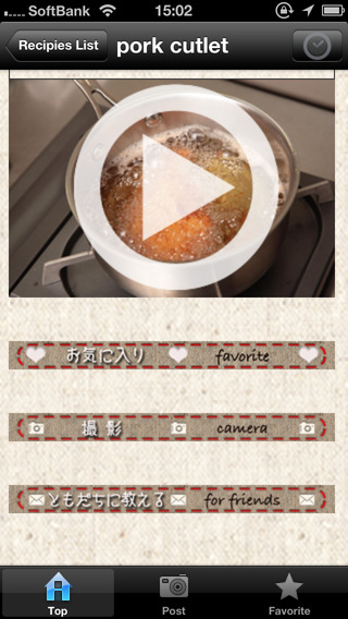 "Easy Japanese Cooking Recipe ""GINZA-style"""