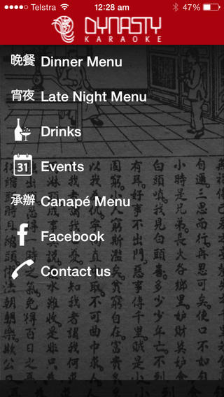 Dynasty Karaoke Club