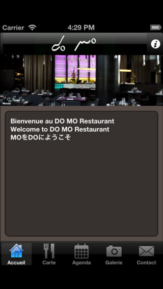 Do Mo Restaurant Lyon Confluence