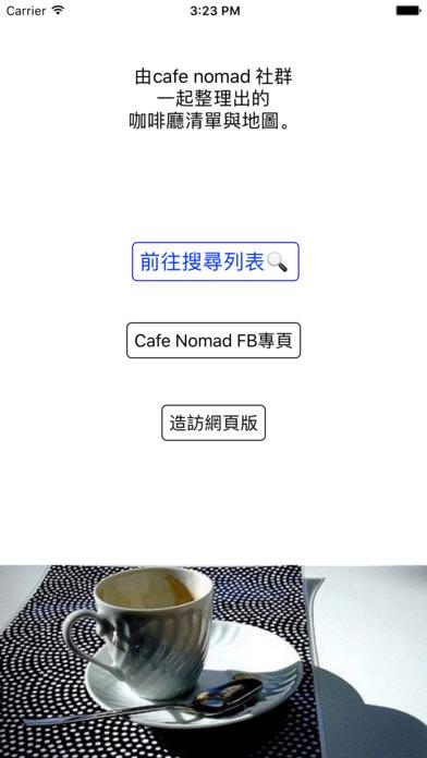 CafeNomadx