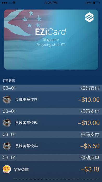 EZi Wallet