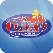 Dixy 1