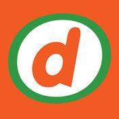 Donesi - Dostava hrane, najbolji restorani u gradu 1.2
