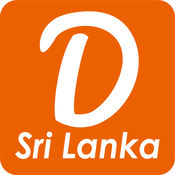 Drecome Sri Lanka Travel Guide 1
