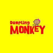 Dumpling Monkey 1.2