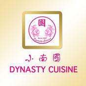Dynasty Cuisine - Pasadena