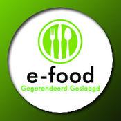 E-Food Gent