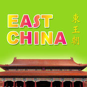 East China - Cedar Rapids 1.0.1