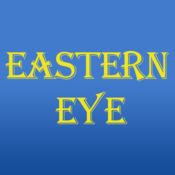 Eastern Eye Indian Takeaway 1