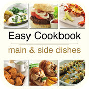 Easy Cookbook  1
