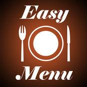 EasyMenu.gr