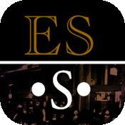 Eat Street Social 1