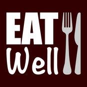 EAT Well 2.3.80