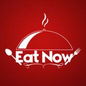 Eatnow2go App
