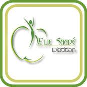 Elie Saade Dietary Clinic 1.3