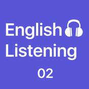 English Listening #2
