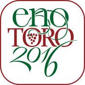 Enotoro - Enoturismo en la región de Toro 1.1