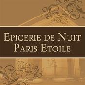 Epicerie de nuit Paris Etoile 1.2