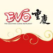 Evo Cafe  1.0.1