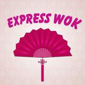 Express Wok - Carrollton 1.0.1