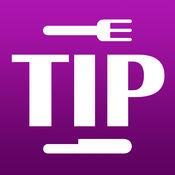 EZ TipTap 4