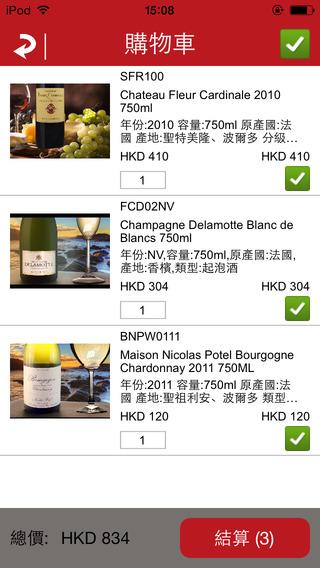 ALGO Wines