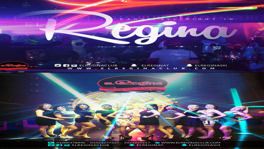 ElRegina Club