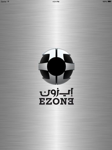 Ezone Dubai