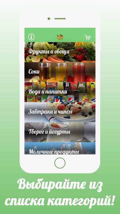 Express Food