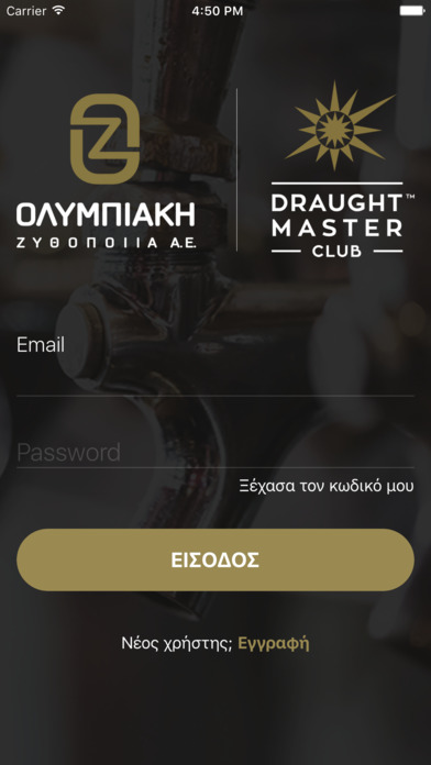 DraughtMaster™ Club