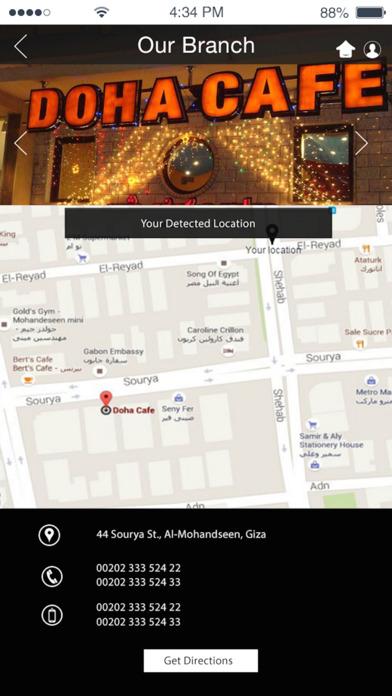 Doha Cafe