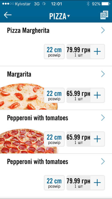 Domino's Pizza Ukraine
