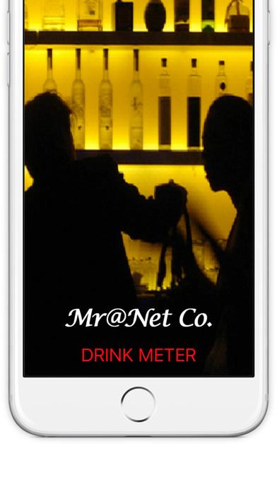 Drink Meter