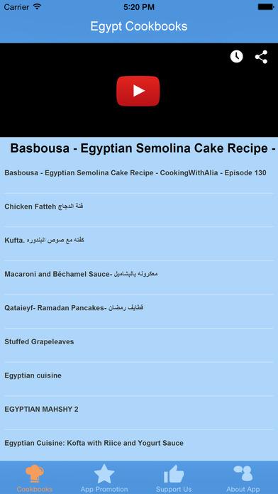 Egypt Cookbooks - Video Recipes