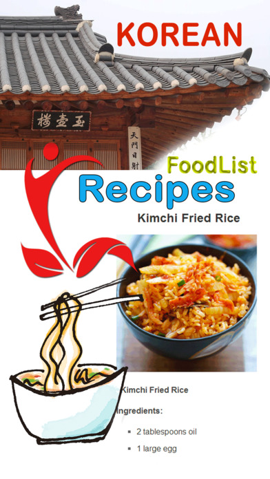 Easy Korean Food Recipes