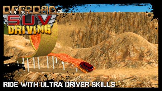 越野SUV驾驶和模拟器