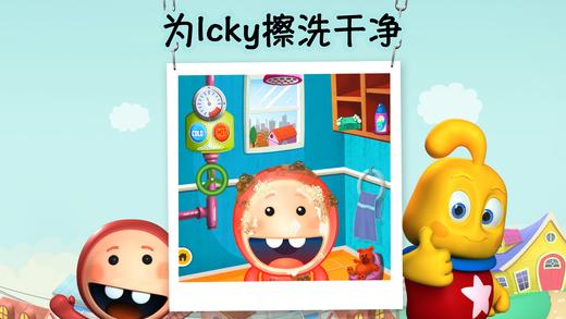 水花飞溅:Icky's 的沐浴游戏时间