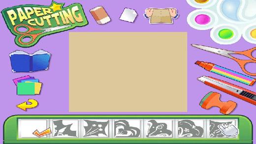 剪纸拼图游戏