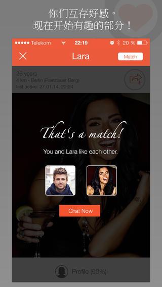 GetBuzz ?  流行的调情和约会程序,适用于每一位渴望爱情、寻找梦想伴侣或只想闲话家常的人