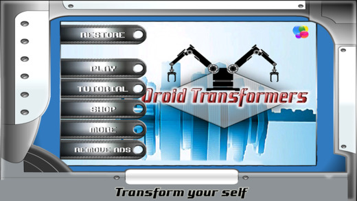 机器人 监护人 Prime: Fly N' 摇摆 上 该 木星 由 Rope - 衣架 游戏