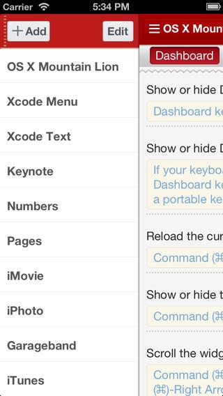 Xcode快捷键