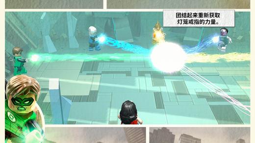 乐高®蝙蝠侠3:飞越高谭市