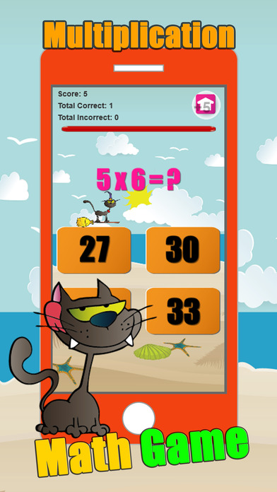 游戏 数学 宝宝 乘法 教數學